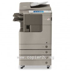 Canon Photocopier ImageRUNNER ADVANCE 4051