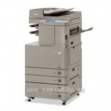 Canon Photocopier ImageRUNNER COLOR ADV C2020