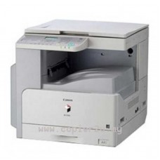 Canon Photocopier ImageRUNNER 2420L